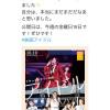 NGT48・本間日陽がSKE48ドキュメンタリー映画「アイドル」を鑑賞!「メンバーから見える「アイドル」をより感じました」。SKE48・須田亜香里も歓喜!!