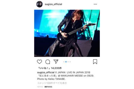 sugizo01.jpg