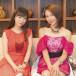 吉川友とタレント・ぱいぱいでか美にインタビュー。コラボシングル『最高のオンナ』の制作秘話について語る!
