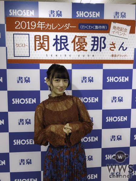 20181118-39241_sekine02.jpg
