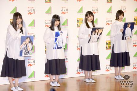 Keyaki01-51.jpg