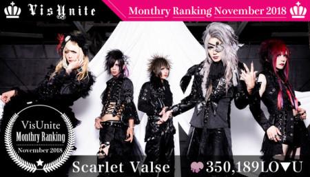band_ranking-2.jpg