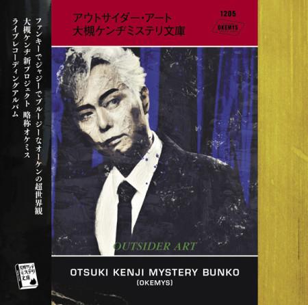 ootsuki01-1.jpg