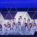 【ライブレポート】けやき坂46がオールライブニッポンにトリで登場!乃木坂46の新内眞衣とのコラボも!<ALL LIVE NIPPON 2019>