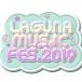 AAA・宇野実彩子、SKE48が「LAGUNA MUSIC FES.2019」に出演決定!初日はけやき坂46も登場!