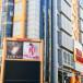 YUKI、未公開ビジュアルが突如渋谷タワーレコードに出現!!