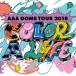 AAAのドームツアーDVD&Blu-rayのダイジェスト映像が公開!