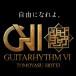 布袋寅泰、10年ぶりの「ギタリズム」シリーズ最新作『GUITARHYTHM Ⅵ』が5月29日にリリース決定!