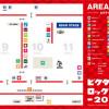 キュウソネコカミとニッパーのコラボTシャツの発売が決定!『ビクターロック祭り2019』場内MAPも公開!