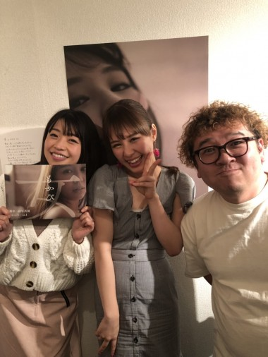 範田紗々、自身初の写真展を開催