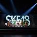 【ライブレポート】SKE48、全国ツアーを福島から再開!須田亜香里のキスに浅井裕華ご満悦