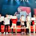 iKON、全国6都市12公演の【iKON FAN MEETING 2019】スタート!