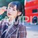 南條愛乃、2020年のカレンダーブック 表紙&特典絵柄を解禁!