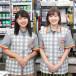 アンジュルム、デイリーヤマザキ渋谷区神南店の一日店長イベント開催!