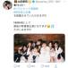 NMB48・太田夢莉が「ベストヒット歌謡祭2019」で最後の歌番組出演!「NMB48としてたのしみます!!」と意気込み