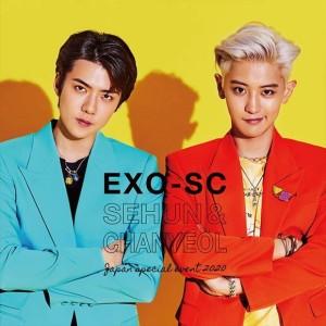 EXO SC