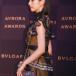 のんが透け感のロングドレスで「ブルガリアウローラ アワード」のフォトコールに登場!<BVLGARI AVRORA AWARDS 2019>