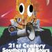 サザンオールスターズ、21世紀の21曲を凝縮した15年ぶりのMV集『21世紀の音楽異端児』大みそかにリリース