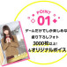 NGT48、初となる公式スマホ恋愛シミュレーションゲームの情報初解禁!!アプリ公式サイト&公式Twitterも公開!今冬リリース予定!