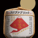 フジファブリック、2/26発売の大阪城ホールLIVE映像のダイジェストを公開