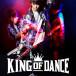 GENIC、デビューアルバムを前に初のドラマ主題歌決定!ドラマ×舞台連動プロジェクト『KING OF DANCE』の主題歌に大抜擢!