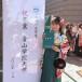 SKE48  惣田紗莉渚が青山学院大学を卒業!苦節8年、掴んだ夢の日「諦めずに続けてきて『卒業』の報告ができて嬉しい」