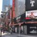 江頭2:50のメッセージ動画が渋谷センター街で放送「コロナ収束に少しでも役に立てれば」