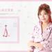 元NGT48 大滝友梨亜がソロデビューシングルをリリース「夢だったことを叶えることができました!」