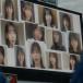 西野七瀬や生駒里奈も参加!乃木坂46が自撮りで挑んだ新曲『世界中の隣人よ』公開