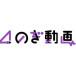 乃木坂46、定額制動画サービス「のぎ動画」をスタート!収益を日本赤十字社へ寄付