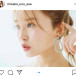 AAA 宇野実彩子、美バストチラリの横顔美麗ショット公開「今月も美しすぎる」「透明感えげつない」