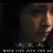 アミューズ所属の若手役者がスマホで撮影した新感覚ドラマ「Drama Stock」配信!