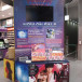 "『M 愛すべき人がいて』サントラ発売記念で、""90年代カルチャー""を渋谷のレコード店舗で再現!"