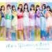SUPER☆GiRLS、通算25枚目のシングルの全ビジュアルが一斉解禁!!