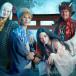 miwa、新曲「DAITAN!」が小芝風花主演・テレビ朝日系土曜ナイトドラマ『妖怪シェアハウス』の主題歌に決定!
