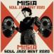 MISIA、約7年ぶりのベストアルバムがついにアナログ化! 極上のSOUL JAZZをレコードで堪能できるレアアイテムを発売!