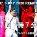 相川七瀬、7月7日に7時7分7秒に初の無観客ライブを開催