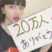 FAKY HinaがYouTube登録者数20万人突破!記念して生配信企画を実施
