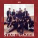 JO1(ジェイオーワン)2ndシングル『STARGAZER』のビジュアル解禁
