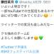 SKE48 鎌田菜月、公演再開に向けて「クセ強めのチームE よろしくお願いします」