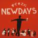 森山直太朗、新曲『すぐそこにNEW DAYS』ティザー映像が公開