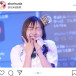 """SKE48 須田亜香里、全力の""""笑顔""""で魅せた4ヶ月ぶりのステージ!「この笑顔が好きなんです」「パフォーマンスが観れて感動した」"""