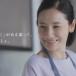 菅田将暉と石崎ひゅーいによる『糸』が、吉田羊出演CMソングに起用