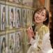 【ライブレポート】須田亜香里が公演前にお出迎え!SKE48 チームE、135日ぶりのステージ<「SKEフェスティバル」公演>