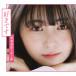 青春高校3年C組、2ndシングル『好きです』全形態ジャケット&新アー写公開!
