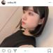 AKB48 山内瑞葵が「大人ずっきー」にイメチェン!「綺麗だ」「最強に似合っております」