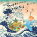 sumika、主題歌を務める映画『ぐらんぶる』8月7日より公開、挿入歌「唯風と太陽」デジタル配信スタート!