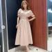 大島麻衣、TBS「キニナル金曜日」衣装紹介「こういうワンピース好きよ」