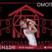 DJ KOO、DJ 小宮有紗、西尾夕香らが出演!パーティーイベント「OMOTENASHI MATSURI -2020 August-」を開催