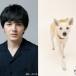林遣都と中川大志が共演!映画『犬部!』2021年に公開